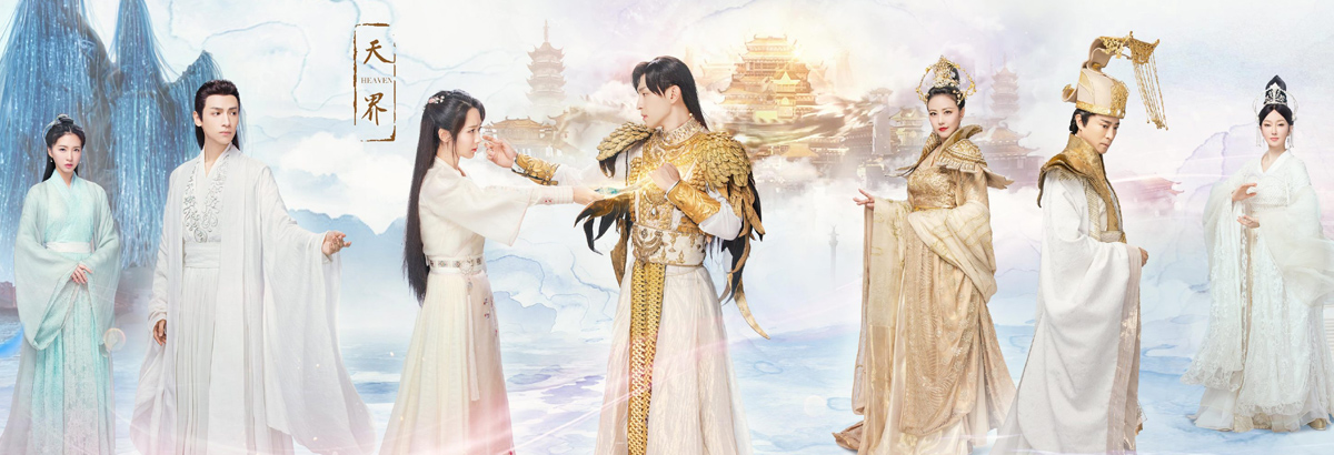 《香蜜沉沉烬如霜》杨紫邓伦守望千年之恋