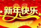 热播大发龙虎大战|一分快3剧迎新年