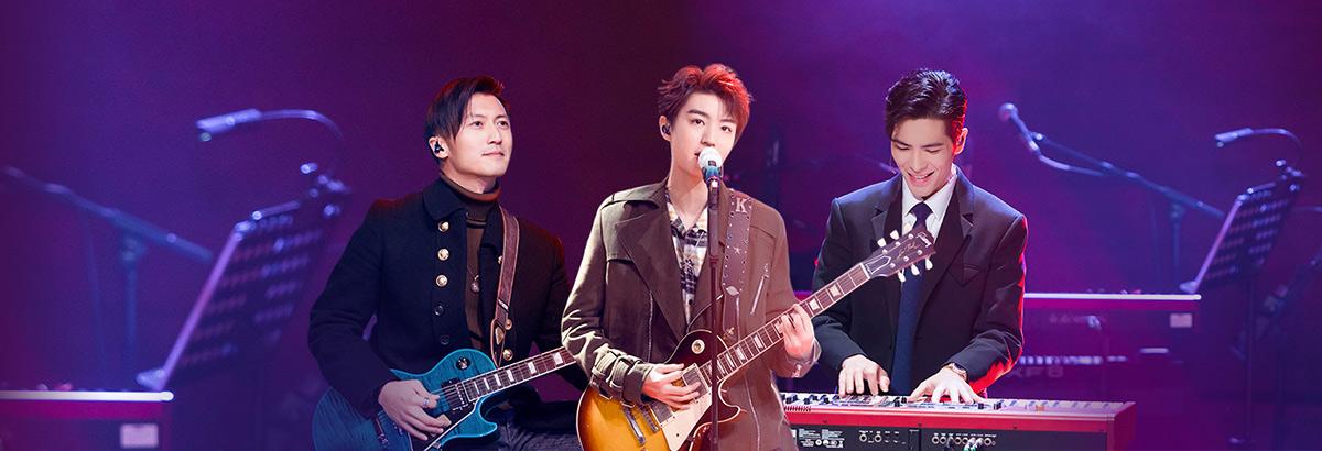 《我们的乐队》第1期:反差萌选手乐坏王俊凯(2020-03-14)